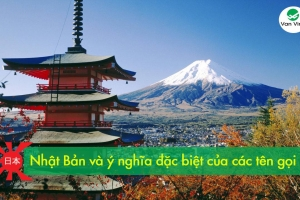 Ý nghĩa các tên gọi của đất nước Nhật Bản