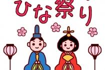Hina Matsuri Lễ hội búp bê độc đáo ở Nhật Bản