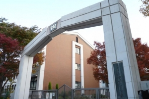 Học Phí Trường  Nhật  ngữ Kasuga