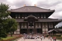 Trường Nhật Ngữ Ken