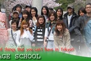 Học viện ngôn ngữ Hitachi
