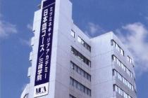 Trường Nhật Ngữ MCA