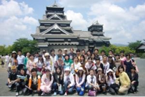 Học viện giao lưu quốc tế Kurume