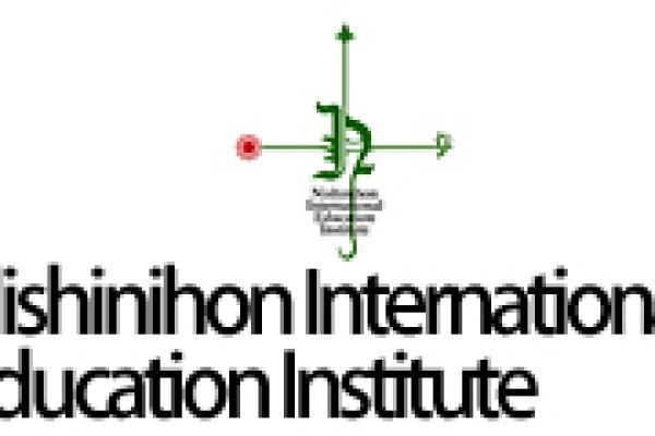 Học viện Giáo dục Quốc tế Tây Nhật Bản