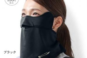 Loại mặt nạ chống nắng mới ngày càng trở nên phổ biến tại Nhật Bản